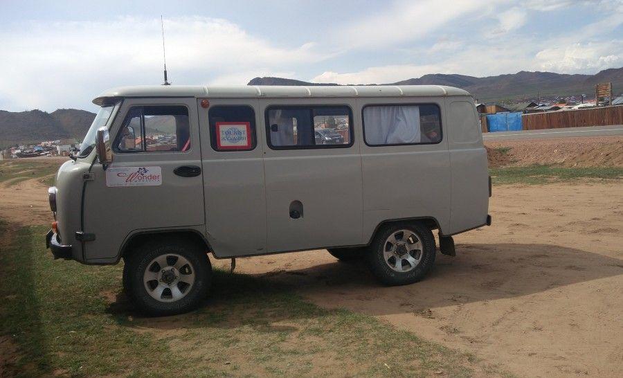 השכרת וואן במונגוליה
