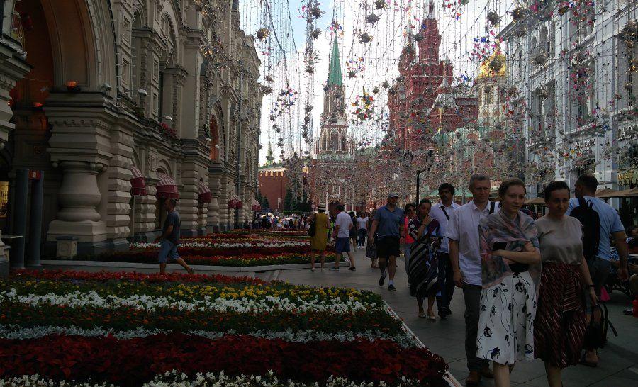 רחובות העיר מוסקבה