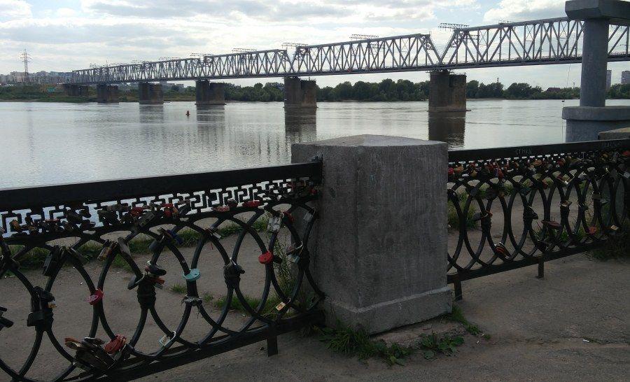 העיר נובוסיבירסק בסיביר